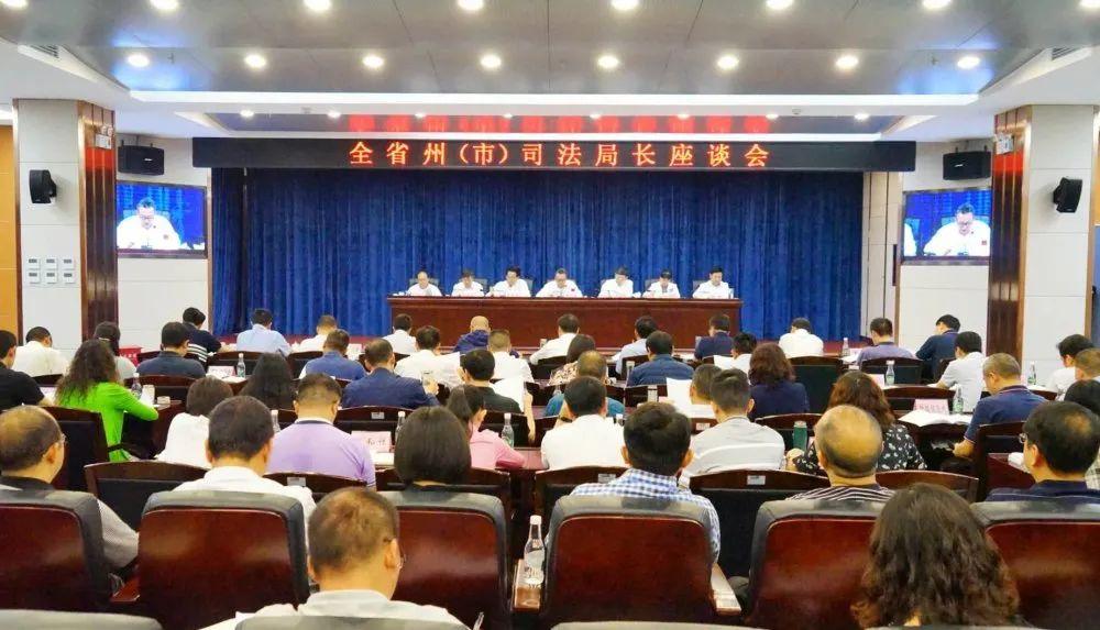 商小云在全省州(市)司法局长座谈会上要求 保稳定 强服务 谋发展 奋力推动云南司法行