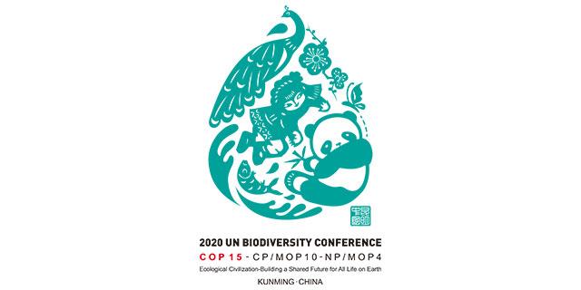 COP15新闻中心网站